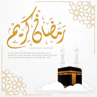 Ramadan kareem szablon tło projektu