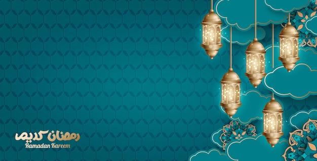 Ramadan kareem, szczęśliwy iftar, z arabską kaligrafią, szablon