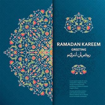 Ramadan kareem tło arabeska arabski kwiatowy wzór oddziałów