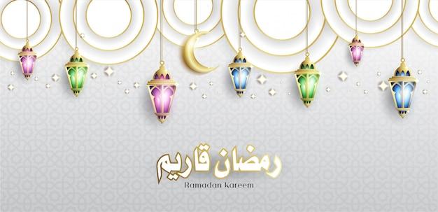 Ramadan kareem tło w kolorze białego złota