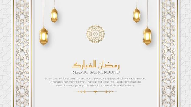 Ramadan Kareem Tło Z Elegancką Białą I Złotą Dekoracją I Wiszącymi Lampionami Premium Wektorów