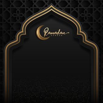 Ramadan kareem tło z księżycem