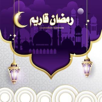 Ramadan kareem tło z latarnią fanoos