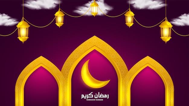 Ramadan kareem tło z latarnią i ilustracją półksiężyca