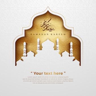Ramadan Kareem Tło Z Luksusową Złotą Teksturą. Premium Wektorów