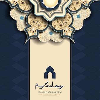 Ramadan kareem tło z mandali