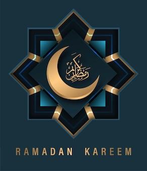 Ramadan kareem tło z realistycznym półksiężycem
