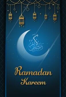 Ramadan kareem tło z wiszącymi lampionami