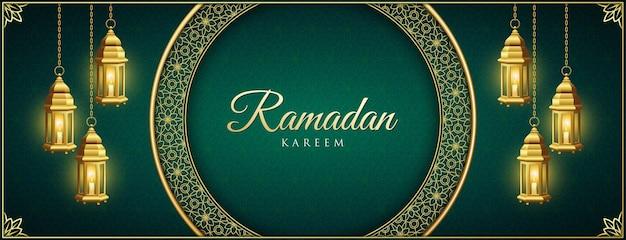 Ramadan kareem tło z złote ozdoby i laterns