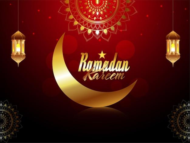 Ramadan kareem tło ze złotym księżycem z islamską latarnią