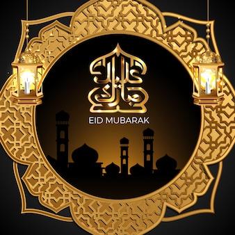 Ramadan kareem tło ze złotym półksiężycem, latarniami ramadan i arabską kaligrafią