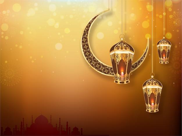 Ramadan kareem tło.