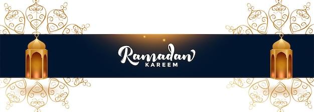 Ramadan kareem tradycyjny baner z islamskimi lampami