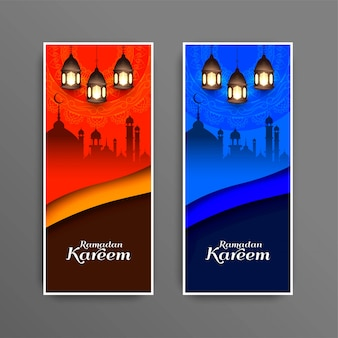 Ramadan kareem wektor islamski festiwal banery zestaw