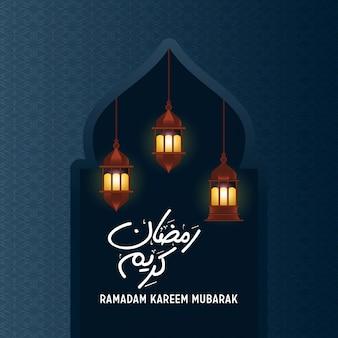 Ramadan kareem wiszące lampy w meczet niebieskie tło