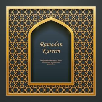 Ramadan kareem wzór maswerku drzwi