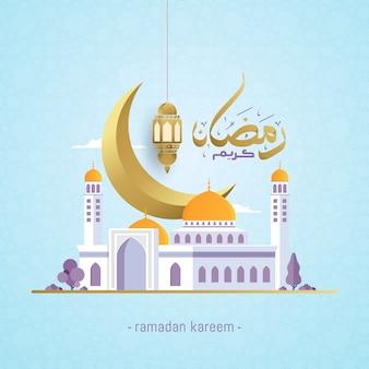 Ramadan kareem z arabską kaligrafią i meczetem