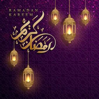 Ramadan kareem z arabską kaligrafią i złotymi latarniami.