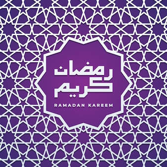 Ramadan kareem z arabskim wzorem w tle