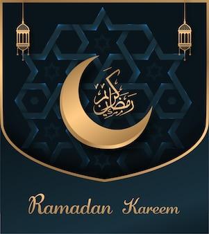 Ramadan kareem z ilustracją wzoru