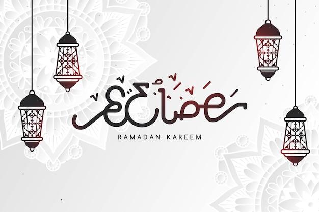 Ramadan kareem z latarnią w tle