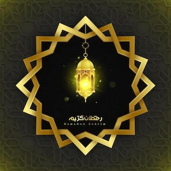 Ramadan kareem z tradycyjnym złotym ornamentem