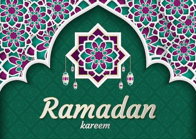 Ramadan kareem z zaproszeń projektowych papieru wyciętych islamskich. ilustracji wektorowych