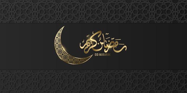 Ramadan Kareem Ze Złotym Księżycem I Arabską Kaligrafią. Eid Mubarak. świętego Miesiąca Premium Wektorów