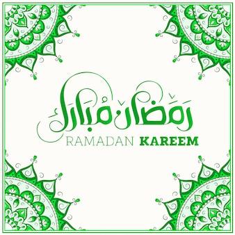 Ramadan kareem zielona mandala