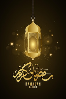 Ramadan kareem złota latarnia z islamskim wzorem świecącym w nocy.
