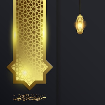 Ramadan kareem złote tło