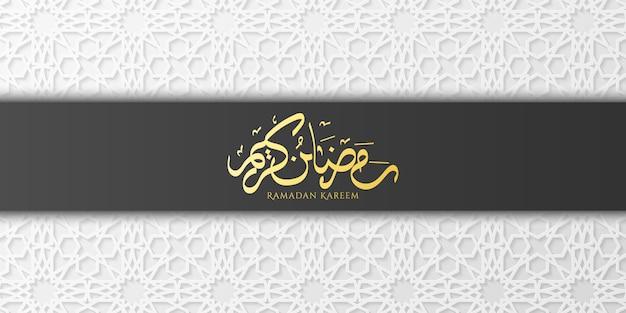 Ramadan kareem złoty banner z pozdrowieniami