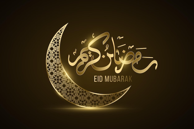 Ramadan kareem złoty księżyc z islamskim wzorem świecącym w nocy.