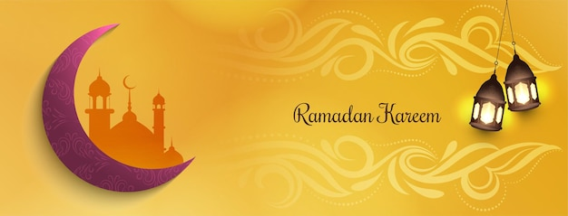 Ramadan kareem żółty sztandar festiwalu