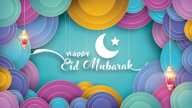 Ramadan kartkę z życzeniami