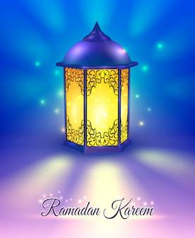 Ramadan kolorowy plakat
