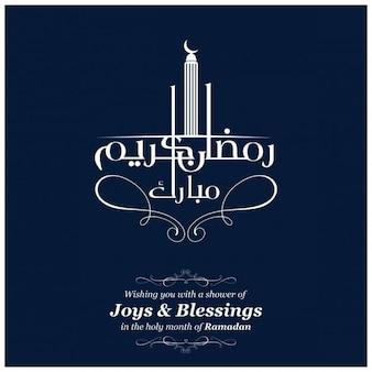 Ramadan mubarak floral logo