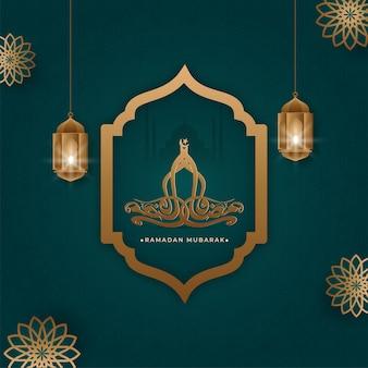 Ramadan mubarak kaligrafia z latarnią w tle.