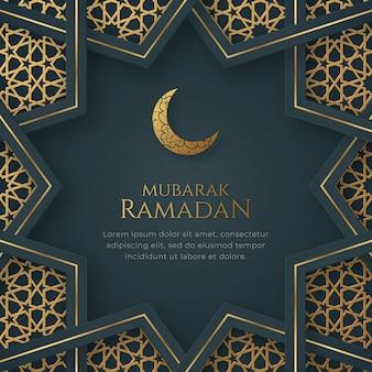 Ramadan mubarak luksusowe tło