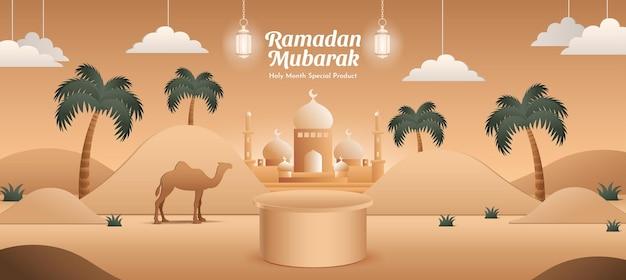 Ramadan mubarak tło z realistyczną koncepcją ilustracji podium palmy pustyni