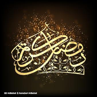 Ramadan mubarak twórcza typografia tworząca kopułę na czarnym i brązowym tle