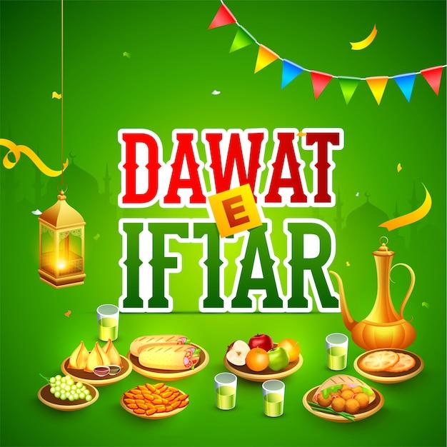 Ramadan mubrak, koncepcja partii iftar.