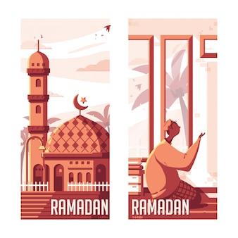 Ramadan płaski ilustracja