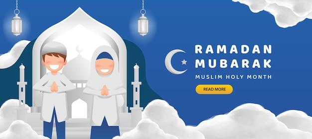 Ramadan szablon transparent z chłopcem i dziewczyną w białym uśmiechu przed meczetem i ilustracją latarni