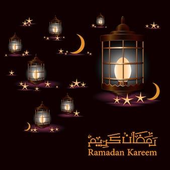 Ramadan tle z lampkami i księżycami