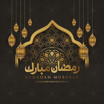 Ramadan tło islamskie powitanie projekt z drzwiami meczetu z ornamentem roślinnym i kaligrafią arabską.
