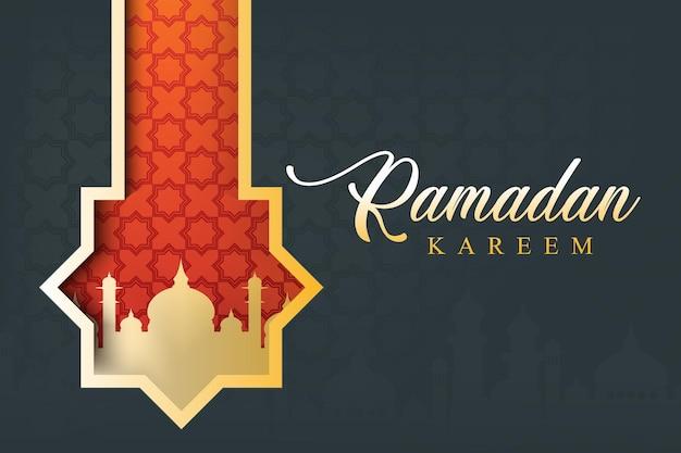 Ramadan tło szablonu karty z miejsca na kopię