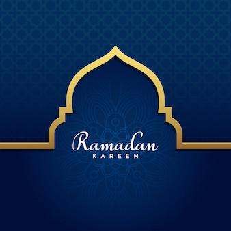 Ramadan tło wektor ilustracja