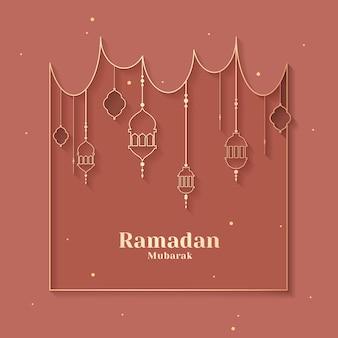 Ramadan w ramce