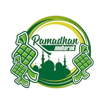 Ramadhan mubarak wektor